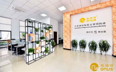 ShangHai Weizhen Industrial CO.,LTD